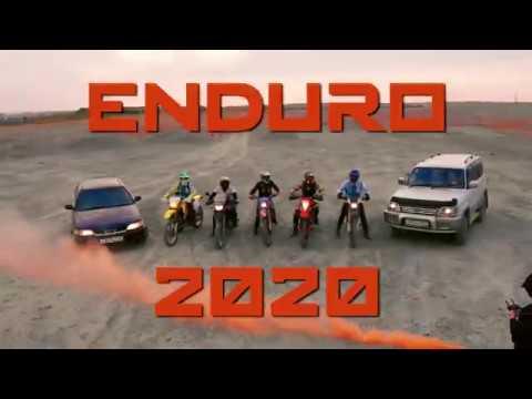Промо ролик Эндуровакцинация 2020 г Мирный Республика Якутия