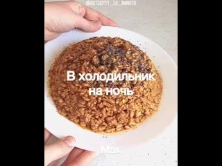"""Самый простой рецепт """"Муравейника"""""""