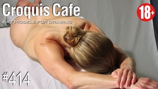CROQUIS CAFE: Art Models for Drawing, No. 414 (Beautiful Sexy Nude Girl Music Vimeo)