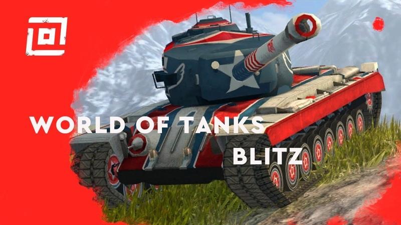 Ивент Звёзды Победителей World of Tanks Blitz стрим