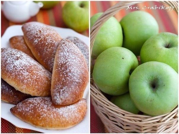 Сочные и вкусненькие Яблочные пирожки