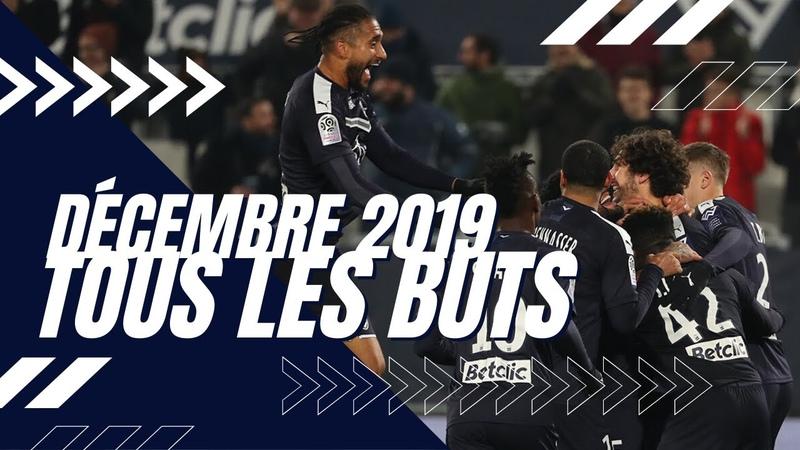 On se refait tous les buts Décembre 2019