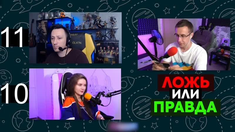 Дмитрий Ликс Поражает Логикой