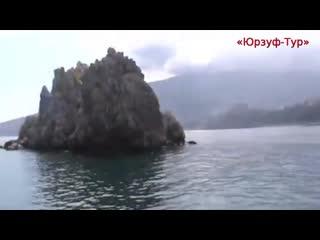 Крым. Морская экскурсия из Гурзуфа по Гурзуфской бухте до мыса Плака