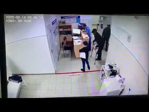 Инцидент в приемной Друг пациента избил врача