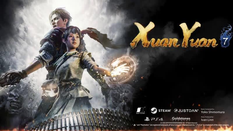 Xuan Yuan Sword VII 2020 игрофильм субтитры