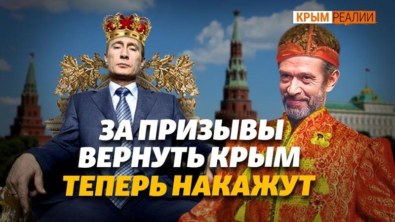 Сначала орут Крым наш а потом видят что жить стало хуже Крым Реалии ТВ