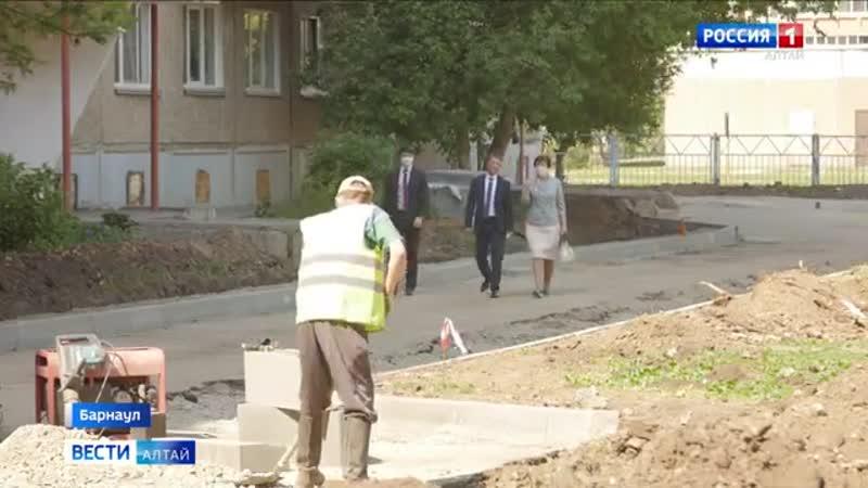 В Барнауле в этом году отремонтируют более 80 дворов