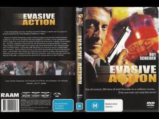 Steel Train / Evasive Action / Evasión sin límites / Colisóin / 1998 / español