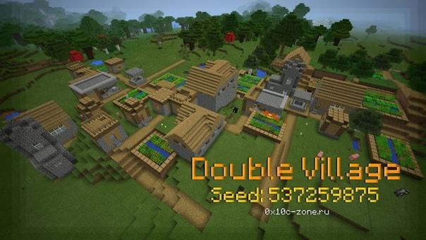 сиды на деревни для майнкрафт пк #8