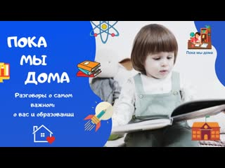 Екатерина Шинкоренко в гостях у программы Пока мы дома
