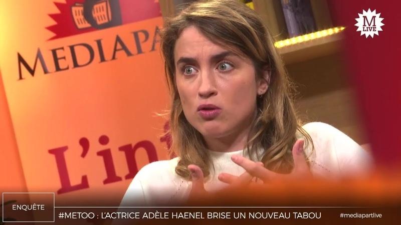 MeToo Adèle Haenel explique pourquoi elle sort du silence