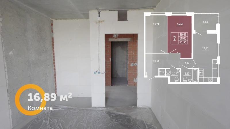 Жилой квартал Комсомольская, 67 / Двухкомнатная квартира 71 кв м / Дом 2