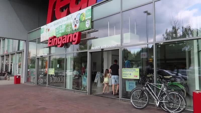 Цены на продукты в Германии Стоимость Мяса Хлеба Молока В Европу на Авто HD