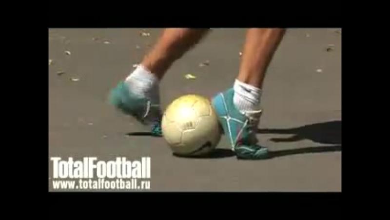 финты в футболе учимся