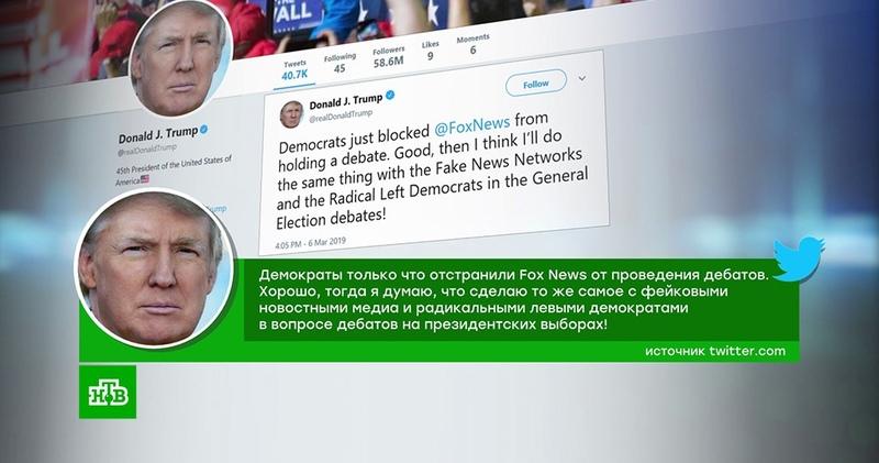 Трамп отказался от дебатов на симпатизирующих демократам телеканалах