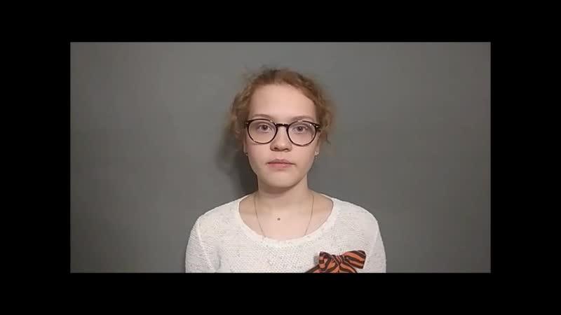 Аня Мокрушина