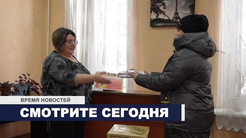 Время новостей г Свирск от 26 02 2021