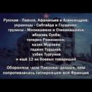 Кожевникова Мария | Москва | 44