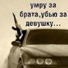Юра Гришин