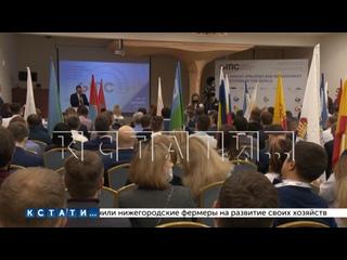 Команды из 40 регионов России приехали участвовать...