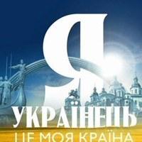 Фотография анкеты Алёны Полищук ВКонтакте