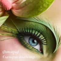 Фотограф Глазырин Владимир