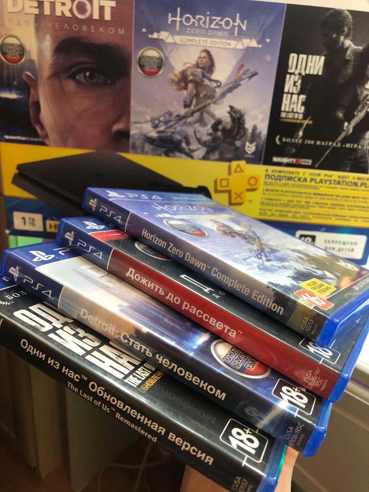 Продам PS 4 Slim 1Tb.