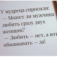 Чигарева Юля