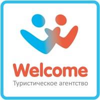 welcometravelagency