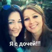 Фотография профиля Наташи Мушенко ВКонтакте