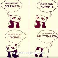 Крысанова Ксения