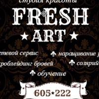 Фото профиля Ирины Ивановой