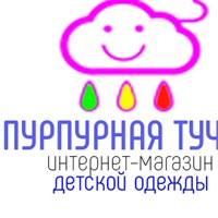 Фото Веры Александровой ВКонтакте