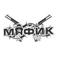 Логотип МАФИК