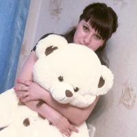 Фото профиля Натальи Гроссу
