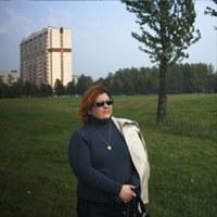 Фотография Натальи Зубковой
