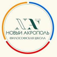 Логотип «Новый Акрополь» Челябинск