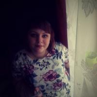 Фото профиля Дины Бельковой