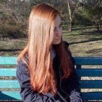 Личная фотография Рены Балицкой ВКонтакте