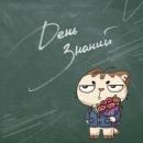 Ключникова Юлия | Мурманск | 15