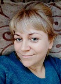 Бердиева Нина