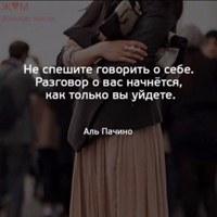 Фотография анкеты Дили Эркинбаевой ВКонтакте