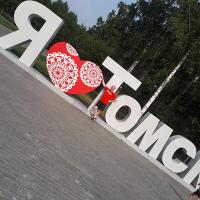 Фотография Валерия Кисса ВКонтакте
