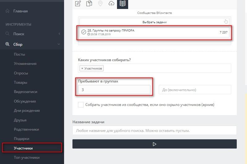 Кейс: Как продвигать автосервис ВКонтакте. Пошаговый алгоритм, изображение №31