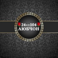 Аюбчон Зайдуллоев
