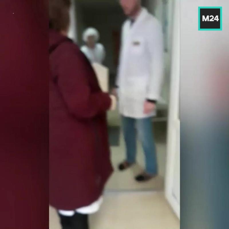 Врач в Астраханской области отказался принимать пациента, который пострадал в ДТП — Москва 24