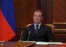 Медведев Дмитрий   Москва   8