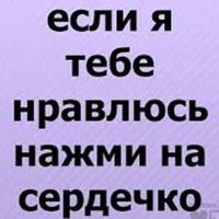 Фото Славы Ткачева ВКонтакте
