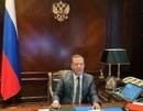Медведев Дмитрий   Москва   9